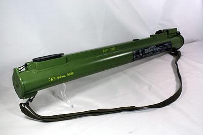 Yugo Panzerfaust M80 Deko