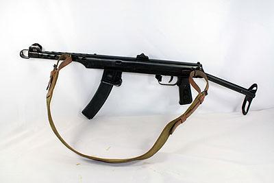 Rote Armee PPS43 MP Deko 2.Weltkrieg